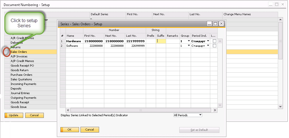 SAP Business One Document Numbering – SKYBUFFER