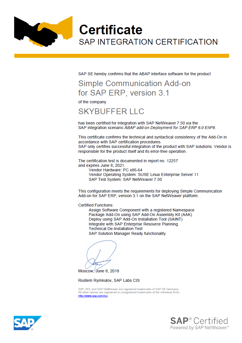 simplecommunication_sap_ecertificate
