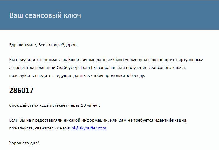 unlock_user_ru